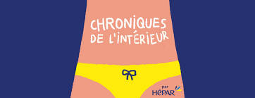 https://lareclame.fr/wp-content/uploads/2020/11/podcast-hepar-top.jpg